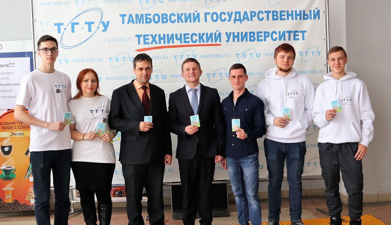 Анонс Школы цифровой экологии в рамках площадки Экодвор ТГТУ