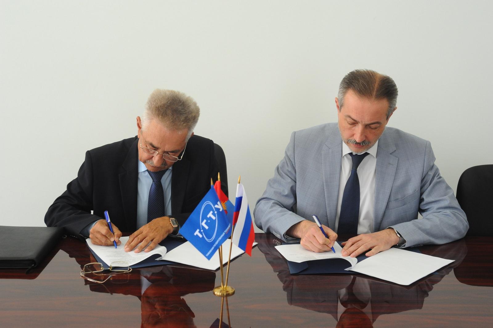 ТГТУ и ВНИИТиН подписали соглашение о сотрудничестве