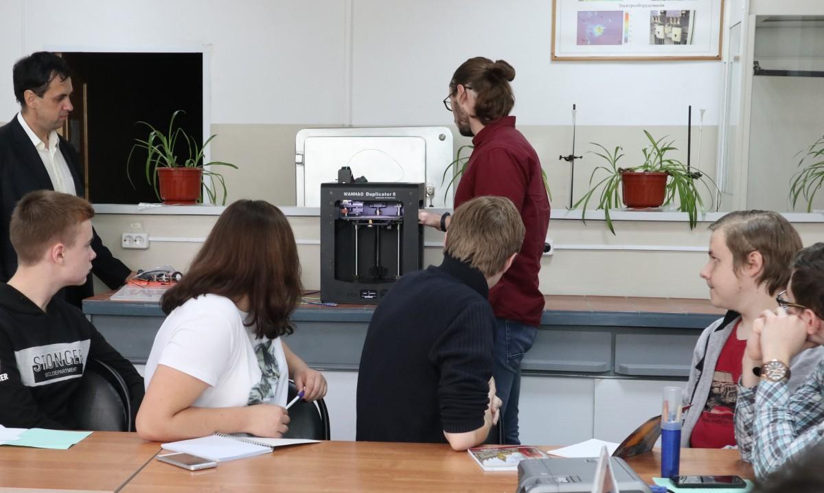 Интенсив-тренинг по инженерному творчеству прошел в рамках проекта «ПротоМастер»