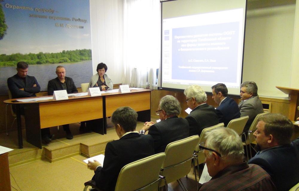 Заседании Общественного экологического совета Тамбовской области