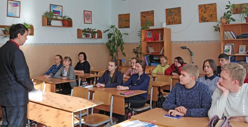 Презентация молодежной школы цифровой экологии в с. Верхнеспасское