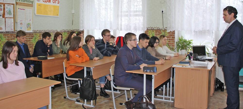 Презентация молодежной школы цифровой экологии в с. Новоникольское