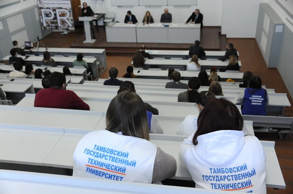 Всероссийский круглый стол по Плавучей школе геоэкологического телевидения