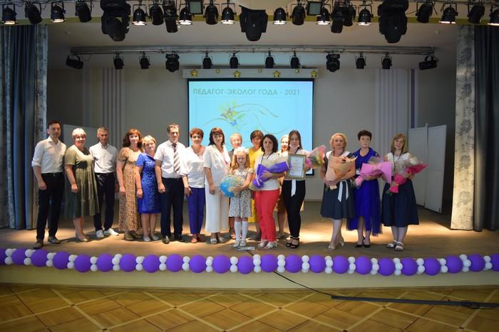 Областной конкурс «Педагог-эколог-2021»